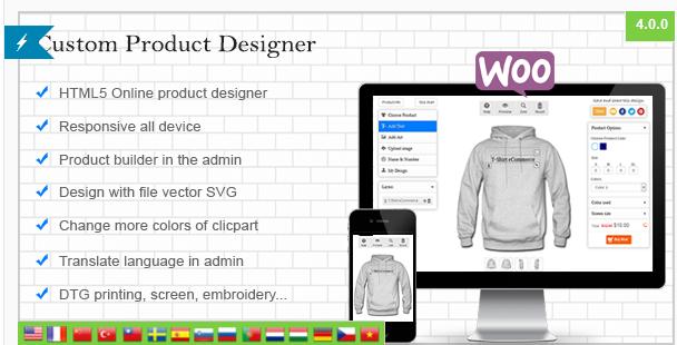 How To  : Vendre des produits personnalisables en ligne avec WooCommerce